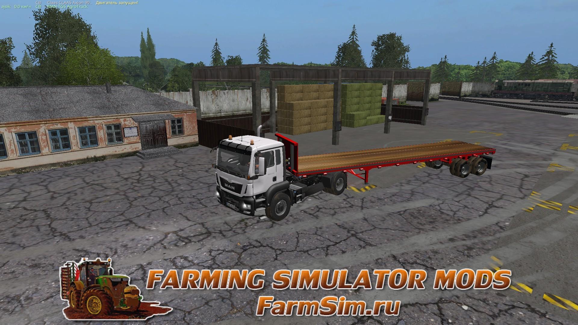 Farming simulator 2018 как грузить тюки